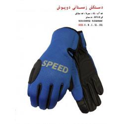 دستکش زمستانی ضد آب،باد و سرد دوچرخه سواری تاچدار