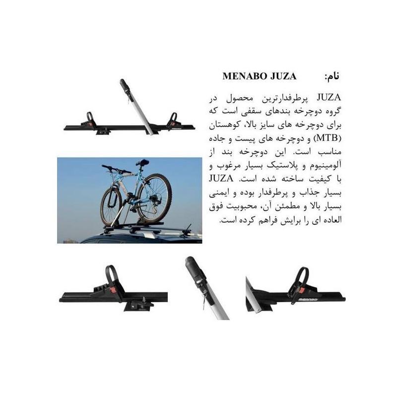 باربند کوتاه سقفی حمل دوچرخه