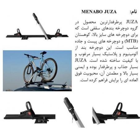 باربند حمل دوچرخه منابو مدل Juza