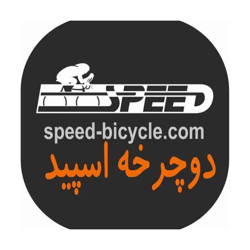 تلگرام دوچرخه سپید