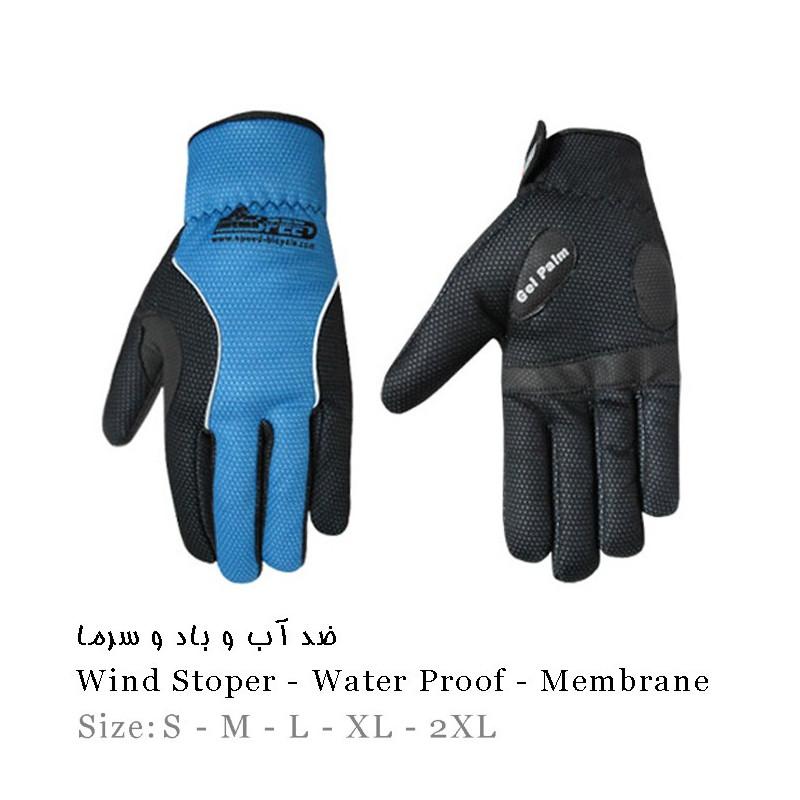 شلوار ضد آب و سرما - Waterproof